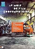 """Exposition : """"Frontière… Le tropisme des lisières"""""""