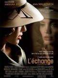 Cinéma : à l'affiche du 19 au 25 novembre à la Ferme du Buisson