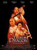 Programmation spéciale du Bijou : « Tigre et Dragon » de Ang Lee