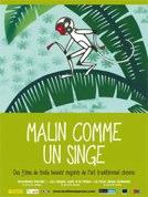 """Séance Petit Bijou : """"Malin comme un singe"""" et atelier papier découpe"""